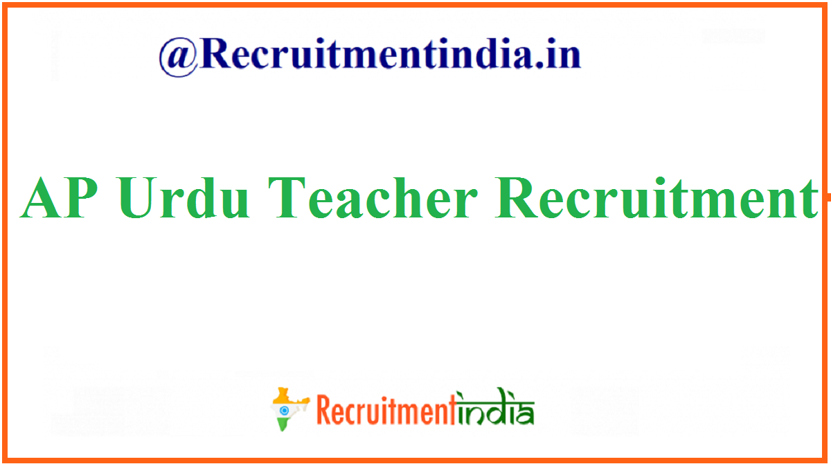 AP Urdu Teacher Recruitment