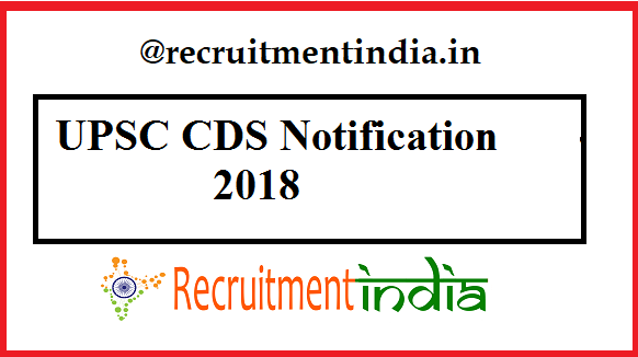 UPSC CDS Notification