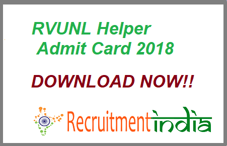 RVUNL Helper Admit Card