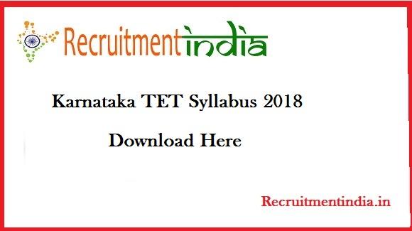 UPDATED Kar TET Syllabus 2019 Kannada & English PDF Download