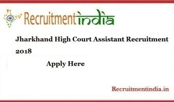 Jharkhand High Court Assistant Recruitment 2018 || Apply Offline For 73 Assistant, Cashier, Typist & Other Posts @ jharkhandhighcourt.nic.in