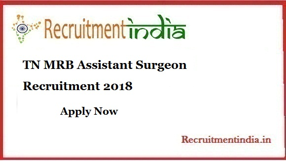 TN MRB Assistant Surgeon Recruitment
