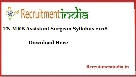 TN MRB Assistant Surgeon Syllabus