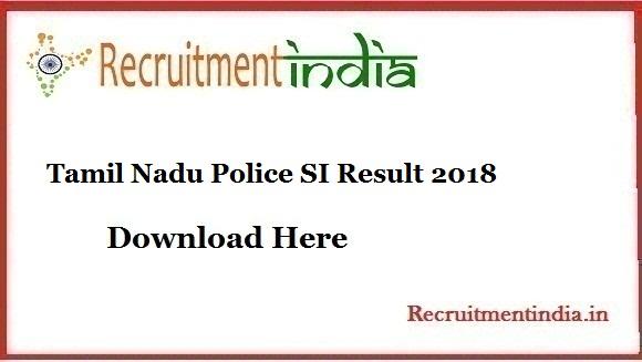 Tamil Nadu Police SI Result