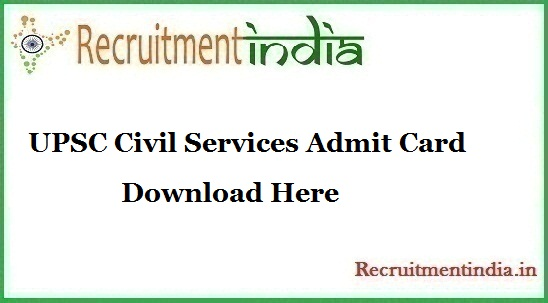 UPSC Civil Services Admit Card 2019 | Mains Exam Date, Call