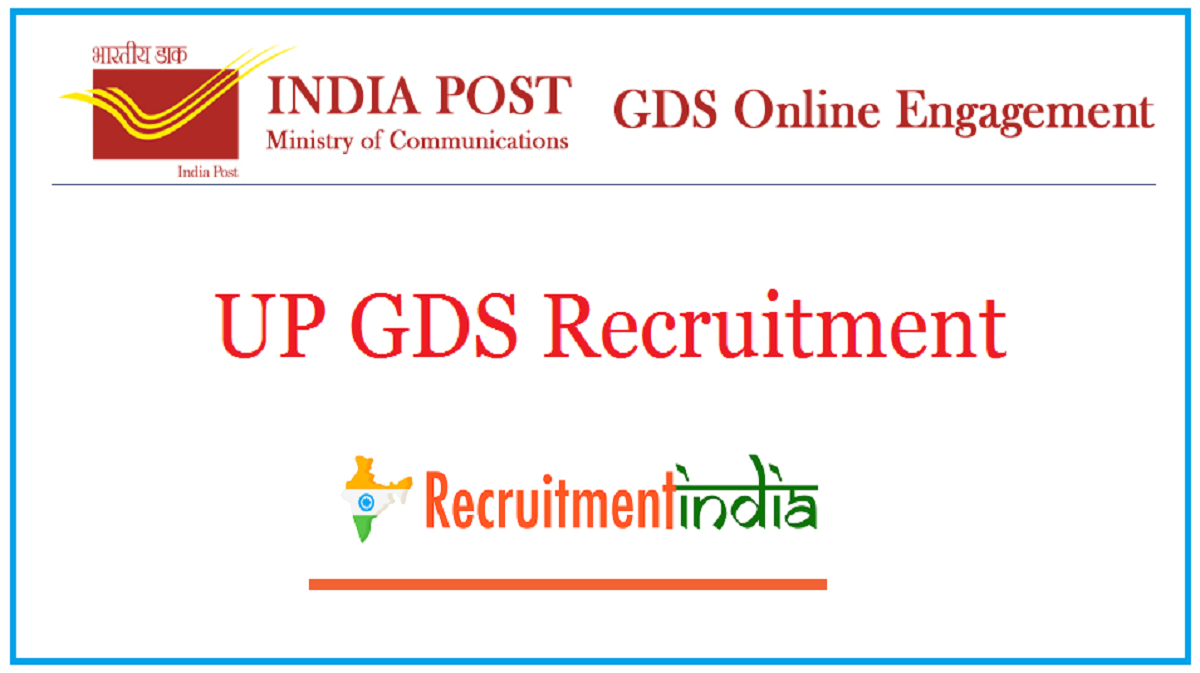 UP GDS Recruitment