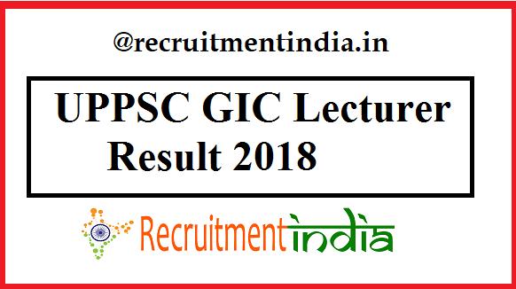UPPSC GIC Lecturer Result