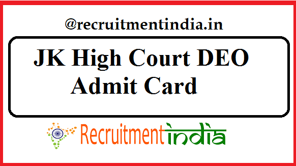 JK High Court DEO Admit Card