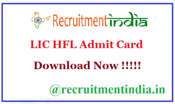LIC HFL Admit Card
