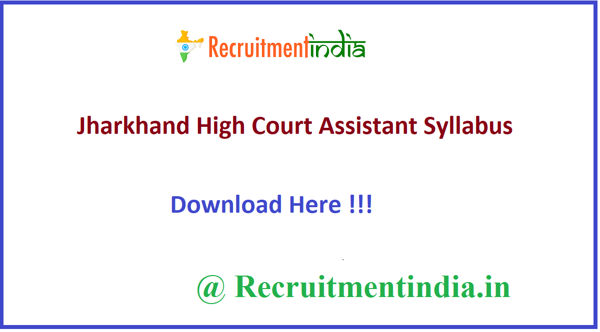 Jharkhand High Court Assistant Syllabus