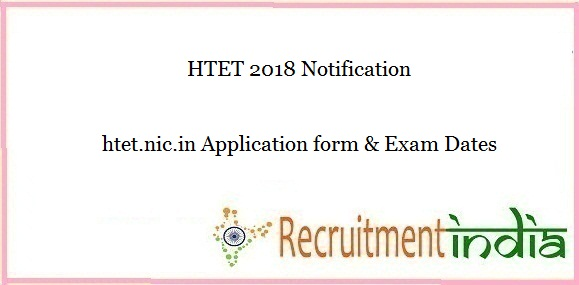 HTET Notification