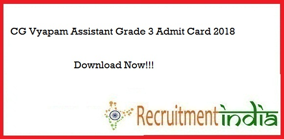 CG Vyapam Assistant Grade 3 Admit Card