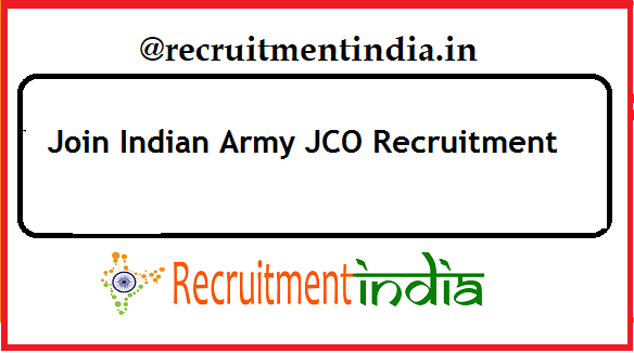 Indian Army JCO Recruitment 2019 | 152 Religious Teacher (RT ... on army military records search, army counseling examples, blank employee incident report form, sample direct deposit form, employee action form, army medical corps, army trips form.pdf, army code of conduct, army recruiting application, army home, army letter of acceptance, army sop examples, army sworn statement example, army letter of application, army privacy act statement, army dental corps, direct deposit sign-up form, army personal data sheet, sales tax exemption form,