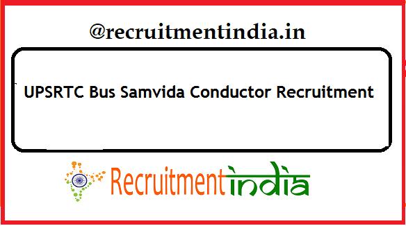 UPSRTC Bus Samvida Conductor Recruitment