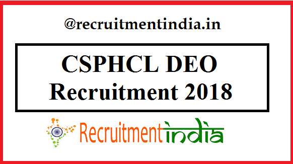 CSPHCL DEO Recruitment
