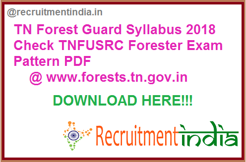 TN Forest Guard Syllabus