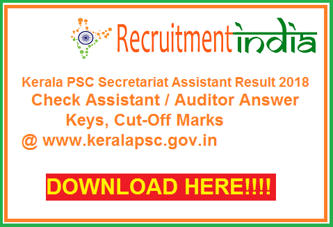 Kerala PSC Secretariat Assistant Result