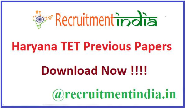 Haryana TET Previous Papers