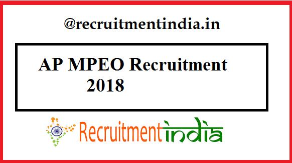 AP MPEO Recruitment