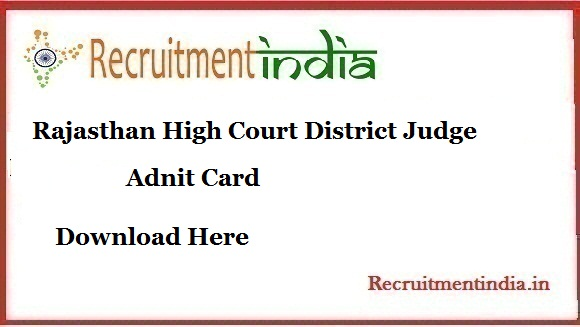 Rajasthan High Court District Judge Admit Card