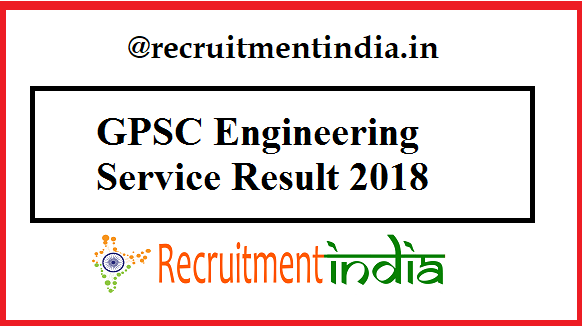 GPSC Engineering Service Result