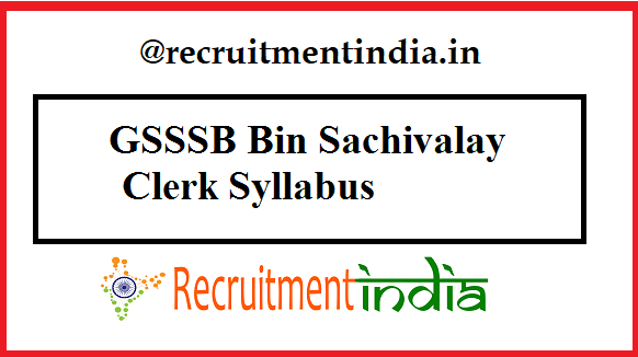 GSSSB Bin Sachivalay Clerk Syllabus