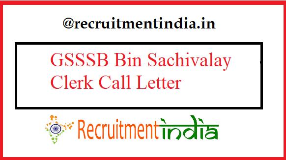 GSSSB Bin Sachivalay Clerk Call Letter
