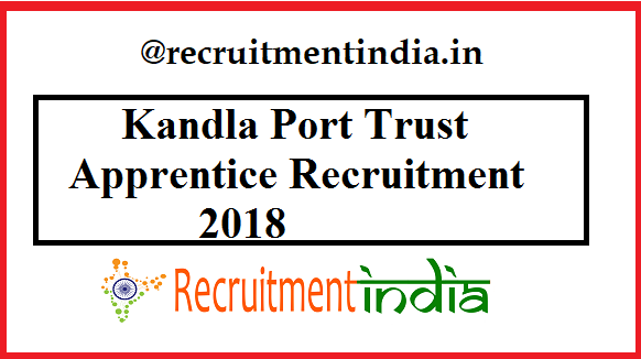 Kandla Port Trust Apprentice Recruitment