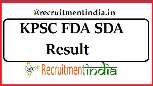KPSC FDA SDA Result 2019 | Karnataka FDA, SDA Key Answer, Cut Off