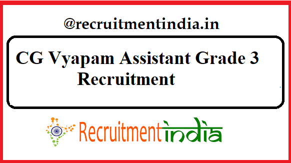 CG Vyapam Assistant Grade 3 Recruitment