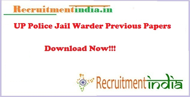 UP Police Jail Warder Previous Papers