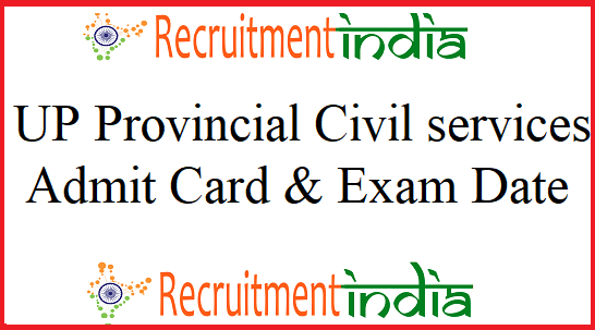 UP PCS Admit Card