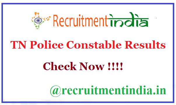 TN Police Constable Results