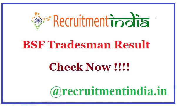 BSF Tradesman Result