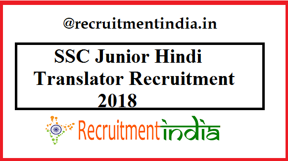 SSC Junior Hindi Translator Recruitment
