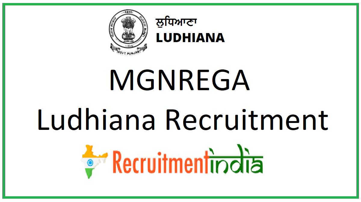 MGNREGA Ludhiana Recruitment