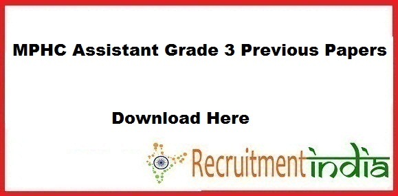 MP High Court Assistant Grade 3 Previous Papers | Old Papers