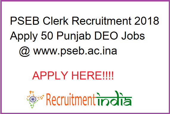 PSEB Clerk Recruitment
