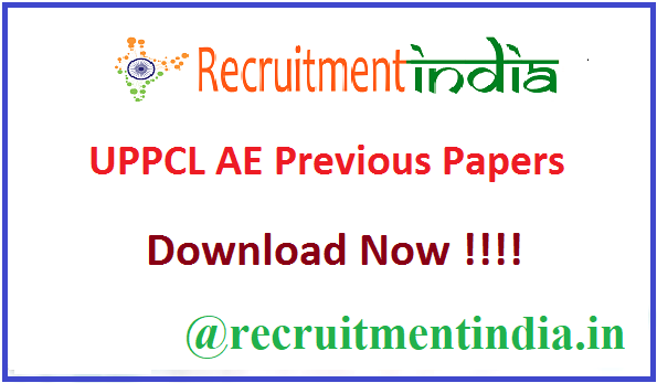 UPPCL AE Previous Papers