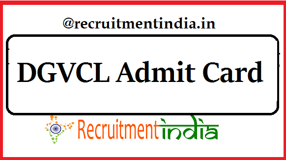 DGVCL Admit Card
