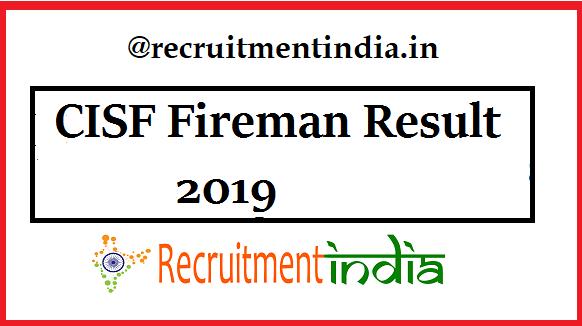 CISF Fireman Result