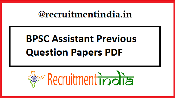 BPSC Assistant Previous PapersBPSC Assistant Previous Papers