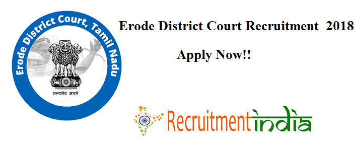 Erode District Court Recruitment