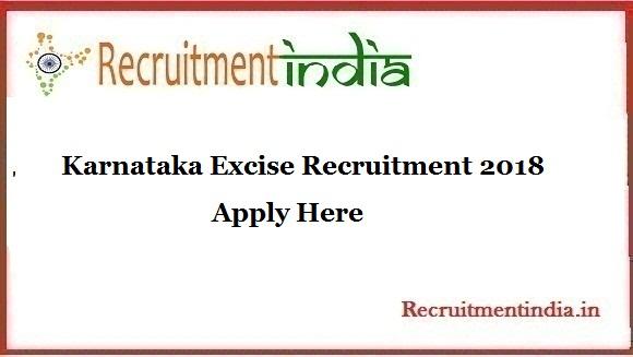 Karnataka Excise Recruitment