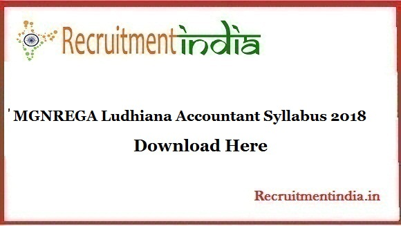MGNREGA Ludhiana Accountant Syllabus