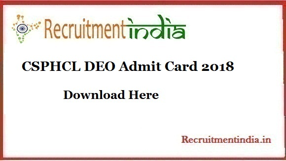 CSPHCL DEO Admit Card