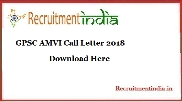 GPSC AMVI Call Letter