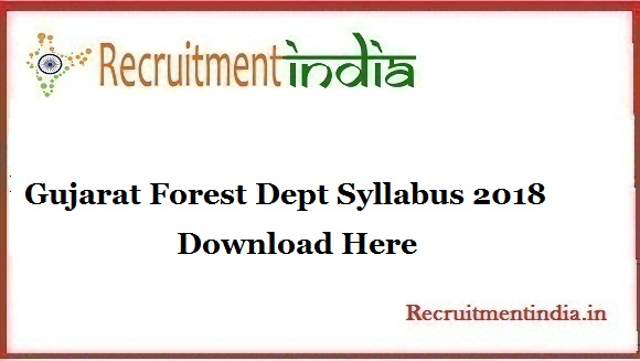 Gujarat Forest Dept Syllabus