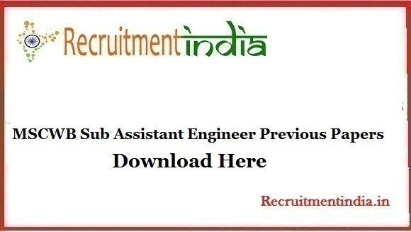 MSCWB Sub Assistant Engineer Previous Papers