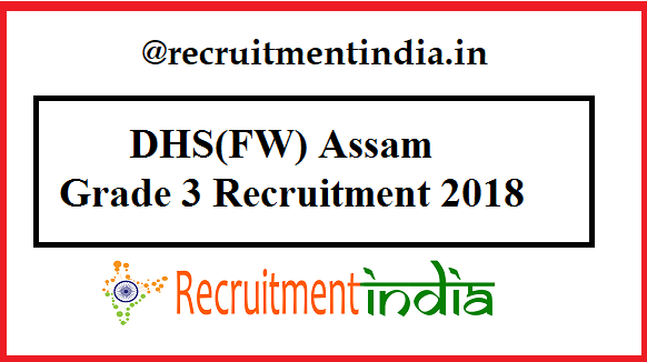 DHS(FW) Assam Grade 3 Recruitment